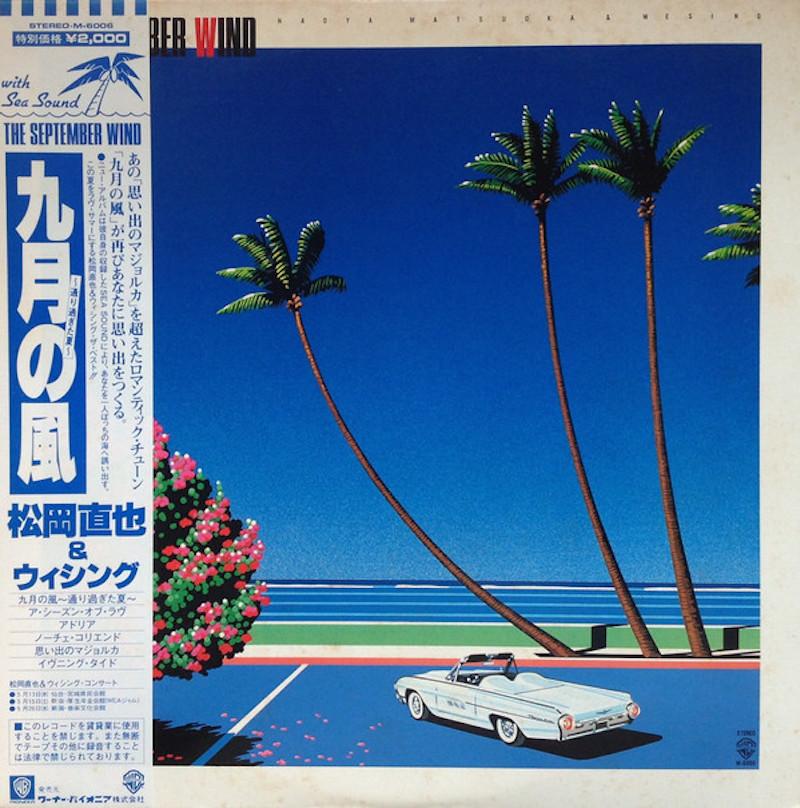 City pop album cover by Hiroshi Nagai